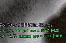 e0068900_23422991.jpg