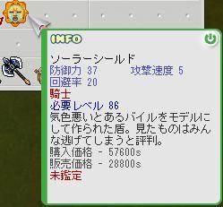 b0169804_0312627.jpg