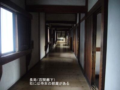 姫路城について_c0051105_11171125.jpg