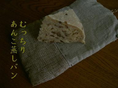 c0118216_15434344.jpg