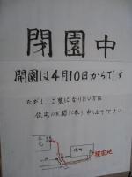 b0147224_17282031.jpg