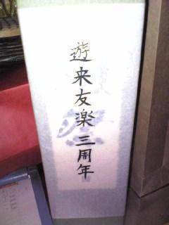 f0062135_19524093.jpg