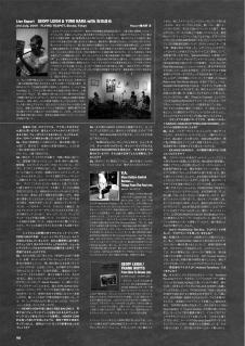 ジェフ&ユミ インタビューと取材記事掲載のユーロロックプレス8月28日発売!_c0129545_9554490.jpg