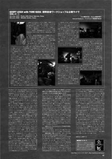 ジェフ&ユミ インタビューと取材記事掲載のユーロロックプレス8月28日発売!_c0129545_956147.jpg