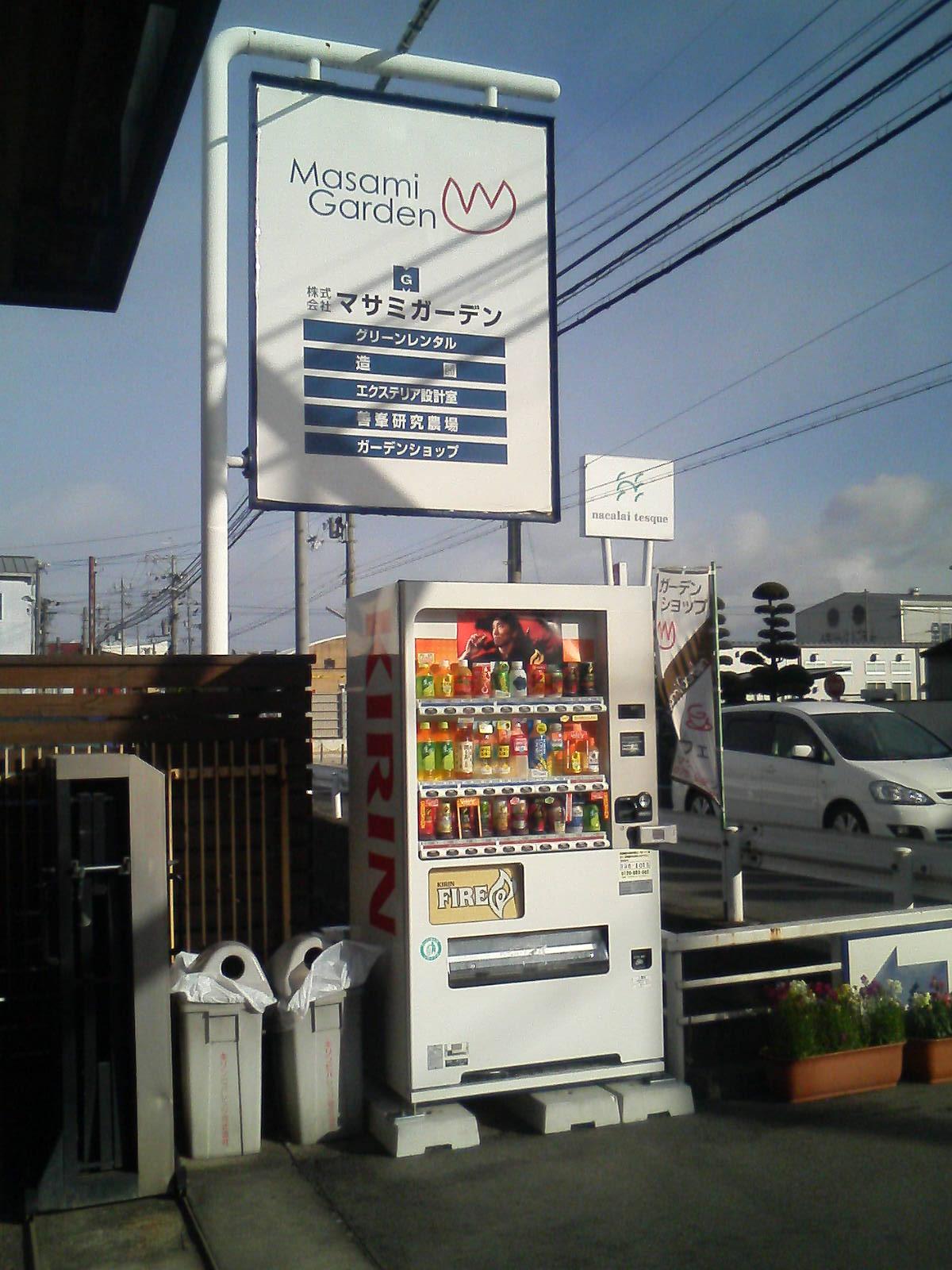 京都府 向日市マサミガーデン付近は雪 _e0128446_15551612.jpg
