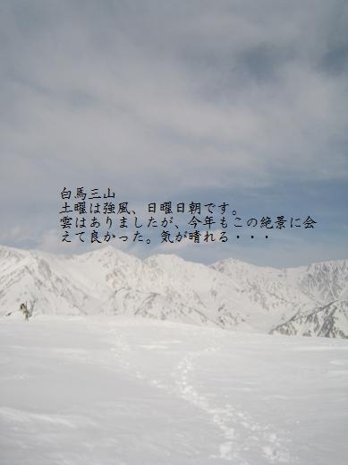 a0017750_1625858.jpg
