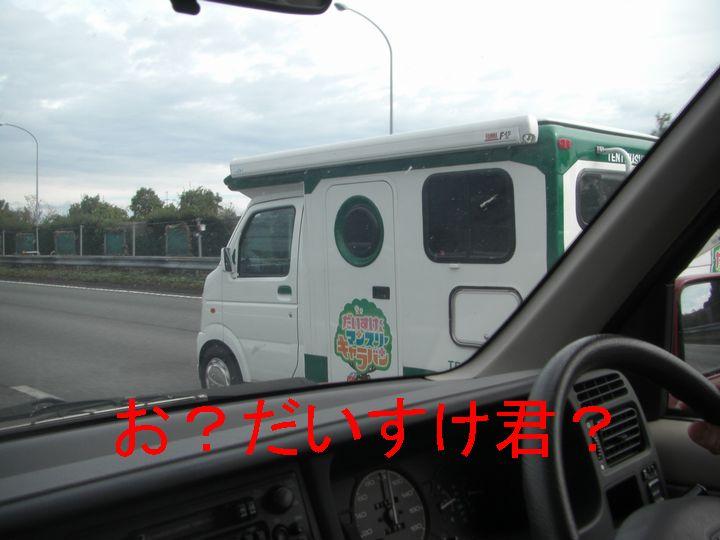f0053952_12592128.jpg