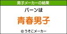 b0095557_22261293.jpg