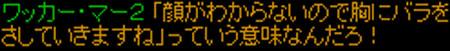 f0115259_146721.jpg