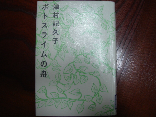 雑多な読書_a0025572_22314578.jpg