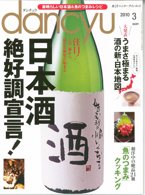 日本酒が旨い季節になりました_f0205182_2015097.jpg