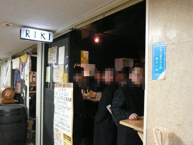 梅田駅ビル立ち飲みめぐり_f0097683_9331187.jpg