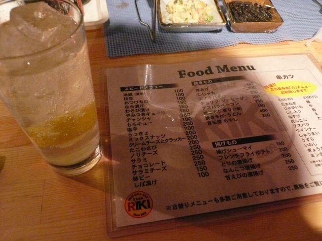 梅田駅ビル立ち飲みめぐり_f0097683_9333010.jpg