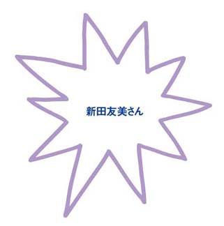 c0221588_0335846.jpg