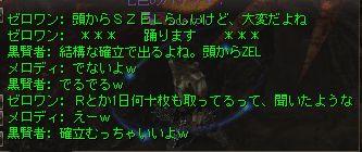 c0022896_1172782.jpg