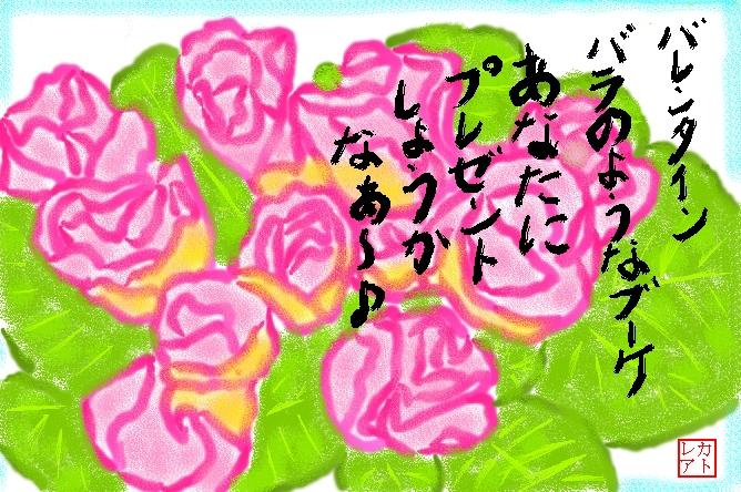 f0124098_0243243.jpg