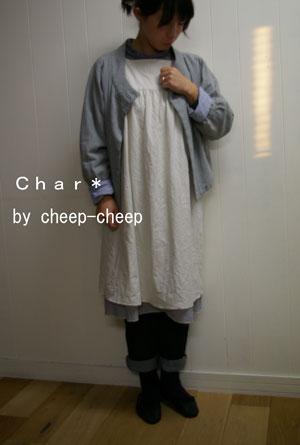 CHAR*  C/Lマット・二重チュニック_a0162603_17145184.jpg