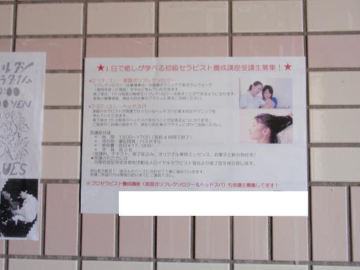 b0071407_1848181.jpg