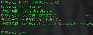 b0015223_23165663.jpg