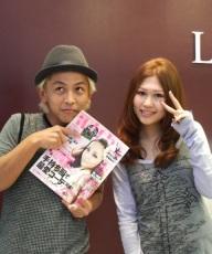 LOVEST 青山店_c0071924_1758736.jpg