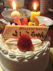 HAPPY BIRTHDAY_b0135325_1672890.jpg