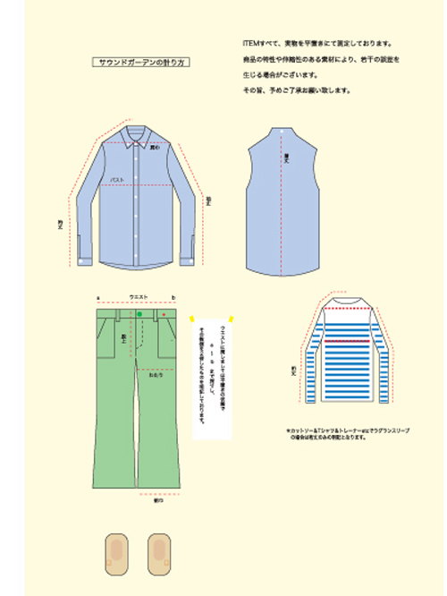 POPなコートです。。_a0113127_1450433.jpg