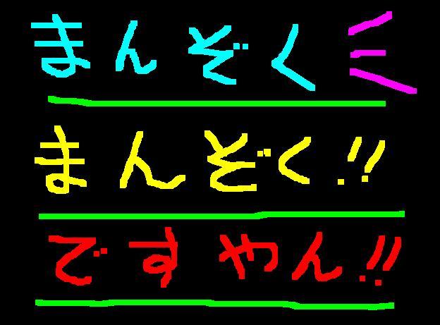 f0056935_1444568.jpg