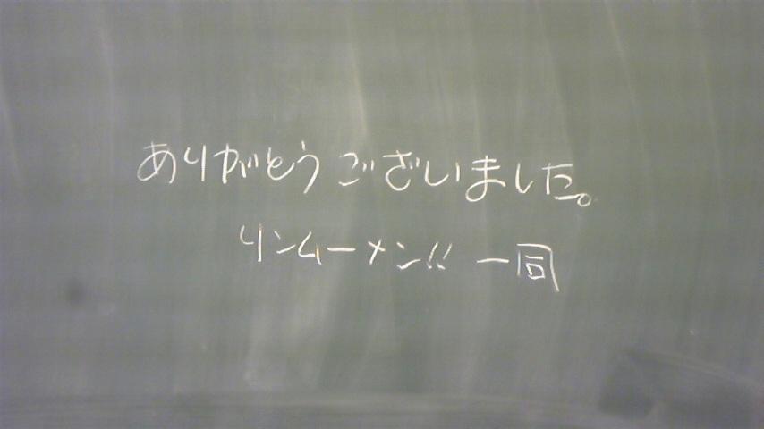 b0139547_2350943.jpg