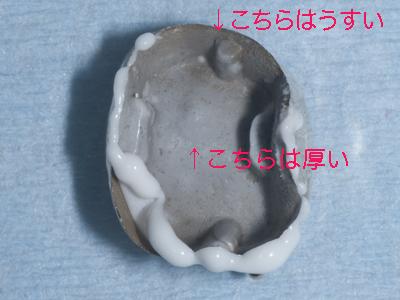 b0112648_2232359.jpg