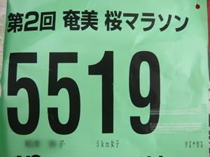 f0116855_1811785.jpg