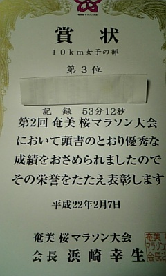 c0197961_19531137.jpg