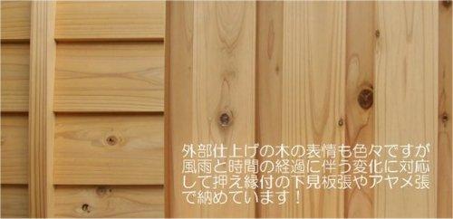 f0141768_17143262.jpg