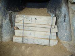 炭焼き小屋から(1) 炭焼き体験_b0102572_23472222.jpg