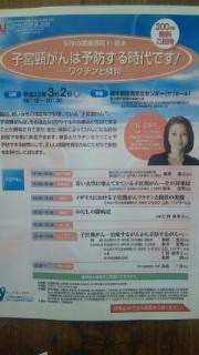 c0096582_9123943.jpg