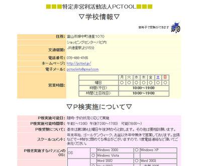 a0079398_1514746.jpg