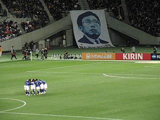 日本×中国 東アジア選手権2010_c0025217_0392484.jpg