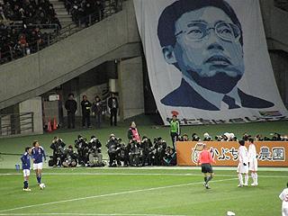 日本×中国 東アジア選手権2010_c0025217_0435892.jpg
