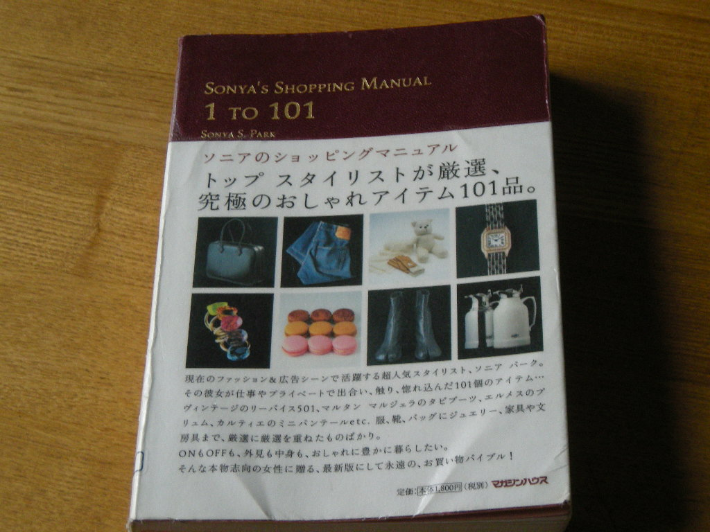 f0201318_13405710.jpg