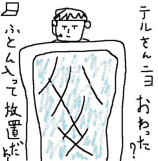 f0056119_0592785.jpg