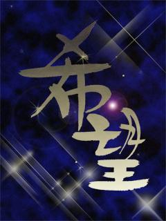 静岡新聞のコラム 全文です_c0053520_17305082.jpg