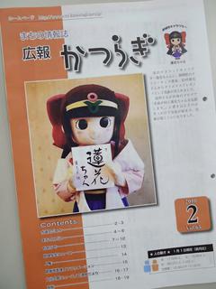 静岡新聞のコラム 全文です_c0053520_174419.jpg