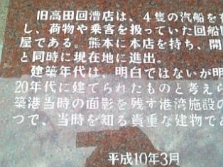f0031420_21394688.jpg