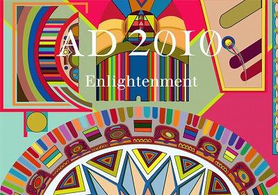 エンライトメント個展 [AD2010]_a0083222_14451928.jpg