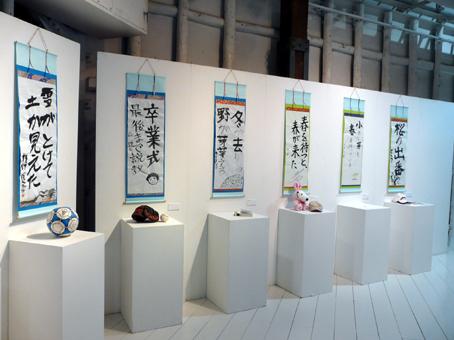 シリーズアート子ども茶会 2009 〜友達とお茶会をやろう〜②_e0118827_18235825.jpg
