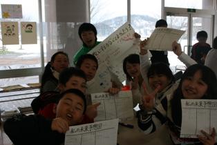 見附市立新潟小学校にて「学校に行けないってどういうこと?」ワークショップを実施しました。_c0167632_1651894.jpg
