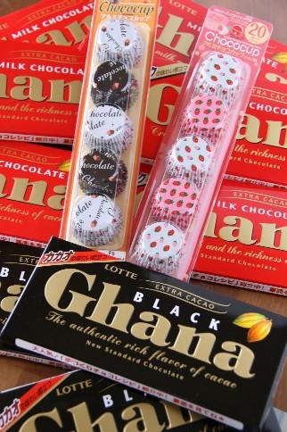 Ghanaがいっぱい!_d0140533_14254594.jpg