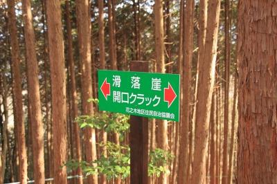 花之木(法花)断層の竜王山を歩く 361.7m  三重県伊賀市_d0055236_13164359.jpg