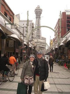 大阪の二日目は・・・。_e0054438_18165949.jpg