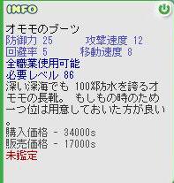 d0056743_22132181.jpg