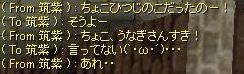 c0154949_10244460.jpg